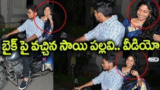 Sai Pallavi arrives on Bike for Kanam pre release event Due to traffic | Hyderabad | Top Telugu TV