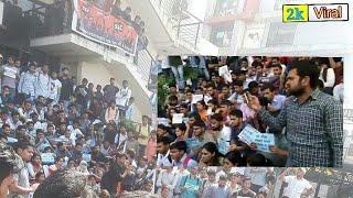 जयपुर अपेक्स मॉल के सामनेे SSC घोटाले के विरोध CBI जाँच माँग को उमड़े हजारों स्टूडेंट्स