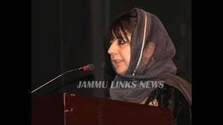 Hope Centre continues support to help provide best opportunities to J&K youngsters: Mehbooba Mufti