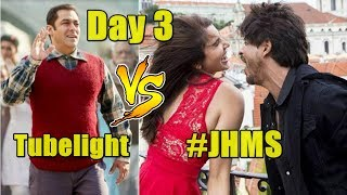 Jab Harry Met Sejal Fails To Beat Tubelight First Weekend Record