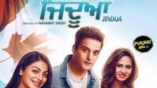 JINDUA    Full Punjabi Movie    Jimmy Shergill    Neeru Bajwa    Sargun Mehta   