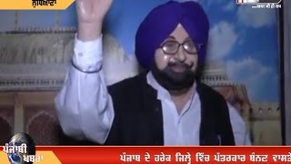 CM Captain Amarinder Singh's wax statue made in Ludhiana-KHP INDIA