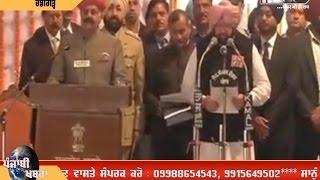 Amarinder Singh takes oath as Punjab CM while Navjot Sidhu sworn in as cabinet ministe