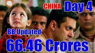 Bajrangi Bhaijaan Collection Day 4 In CHINA UPDATED