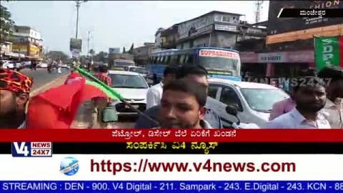 Protest by the SDPI at Hosangady in Manjeshwara.