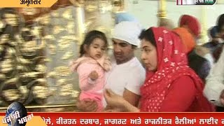 Gautam Gambhir At Golden Temple with Wife And Son