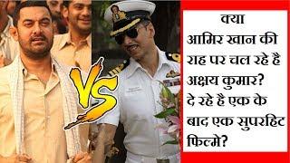 Is Akshay Kumar Is Following Aamir Khan Footsteps For His Superhit Films?