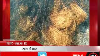 जालौन - खेत में काट कर रखी हुई फसल में लगी आग - tv24