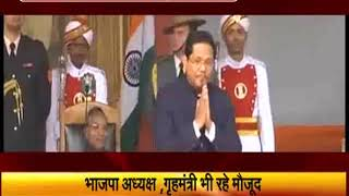 कांग्रेस का राज समाप्त कर पहली बार मेघालय में बनी NDA की सरकार