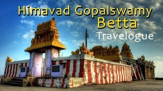 Beautiful Place for a Family Trip - Himvad Gopalaswamy Betta - Travelogue
