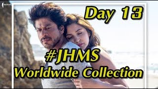 Jab Harry Met Sejal Film Worldwide Box Office Collection Day 13