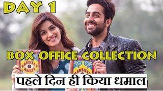 Bareilly Ki Barfi Box Office Collection Day 1