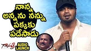 Manoj Manchu About Fights In Gayatri Movie @ Gayatri Movie Audio Launch || Bhavani HD movies