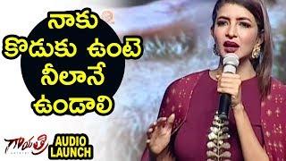Manchu Lakshmi Superb Speech @ Gayatri Movie Audio Launch    Mohan Babu    Manchu Vishnu    Shriya