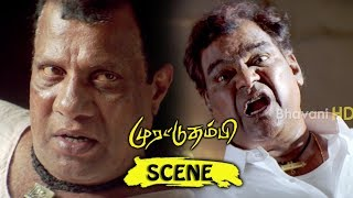 Rajan Calls And Warns Kota Srinivas - Kota Srinivas Shouts At Rajan - Yogi Tamil Movie Scenes