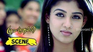 Prabhas Rejects Kota Offer - Nayantara Introduces Herself As Prabhas Lover - Yogi Tamil Movie Scenes