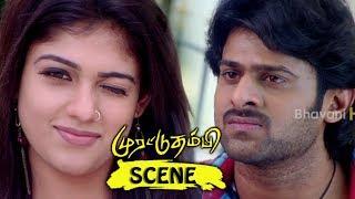 Nayantara Following Prabhas - Prabhas Gang Warns Raghu - Yogi Tamil Movie Scenes