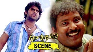 Nayantara Comes For Prabhas Interview - Prabhas Seenu Cheats Prabhas - Yogi Tamil Movie Scenes