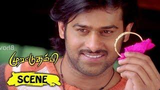Chandra Mohan Brings Out Prabhas From Police Station - Prabhas Buys Bangles - Yogi Tamil Movie Scene