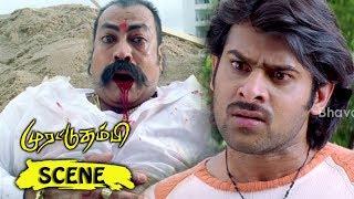 Subba Raju Abuses Prabhas Mother - Prabhas Kills Pradeep Rawat - Yogi Tamil Movie Scenes