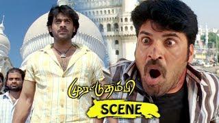 Prabhas Fight Scene - Prabhas Chase Subbaraju And Kills - Yogi Tamil Movie  Scenes video - id 3c14929d7833 - Veblr Mobile