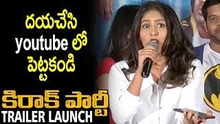 Heroine Samyuktha Hegde Superb Cute Telugu Speech @ kirrak party Movie Trailer Launch ||  Nikhil
