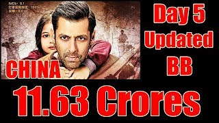 Bajrangi Bhaijaan Collection Day 5 In CHINA Updated