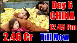 Bajrangi Bhaijaan Collection Day 6 In China Till 12.45 Pm