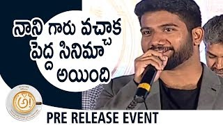 Director Prasanth Varma Speech @ Awe Movie Pre Release Event || Bhavani HD Movies