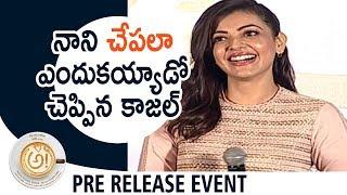 Kajal Aggarwal Fuuny Speech @ Awe Movie Pre Release Event || Bhavani HD Movies