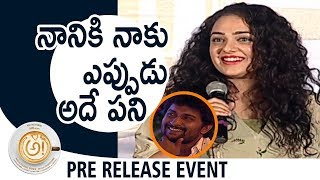 Nithya Menen Superb Speech @ Awe Pre Release Event   Nani, Regina    Bhavani HD Movies