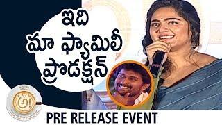 Bhaagamathie Anushka Cute Speech at AWE Pre Release Event || Bhavani HD Movies