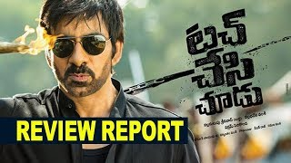 Touch Chesi Chudu Movie Review Report - Ravi Teja, Raashi Khanna, Seerat Kapoor