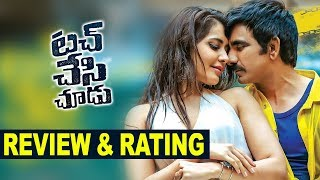 Touch Chesi Chudu Movie Review And Ratings - Ravi Teja, Raashi Khanna, Seerat Kapoor