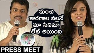 Good Bad Ugly Telugu Movie Press Meet | Harsha Vardhan | Srimukhi || Bhavani HD Movies