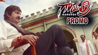 Gayatri Telugu Movie Promo 1 - Mohan Babu, Vishnu Manchu, Shriya || Bhavani HD Movies