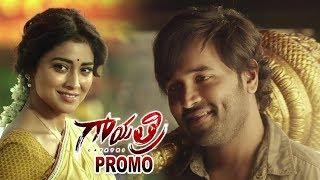 Gayatri Telugu Movie Promo 3 - Mohan Babu, Vishnu Manchu, Shriya || Bhavani HD Movies
