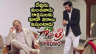Gayatri Telugu Movie Promo 5 - Mohan Babu, Vishnu Manchu, Shriya || Bhavani HD Movies