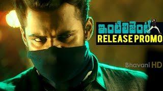 Inttelligent Telugu Movie Release Promo 1 - Sai Dharam Tej | Lavanya Tripathi || Bhavani HD Movies