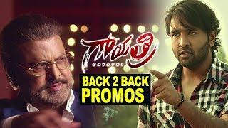 Gayatri Telugu Movie  Back To Back Promo - Mohan Babu, Vishnu Manchu, Shriya || Bhavani HD Movies