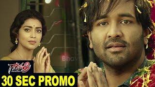Gayatri Telugu Movie 30 Seconds Promo 3 - Mohan Babu, Vishnu Manchu, Shriya || Bhavani HD Movies