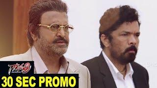 Gayatri Telugu Movie 30 Seconds Promo 4 - Mohan Babu, Vishnu Manchu, Shriya || Bhavani HD Movies