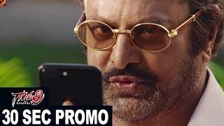 Gayatri Telugu Movie 30 Seconds Promo 5 - Mohan Babu, Vishnu Manchu, Shriya || Bhavani HD Movies