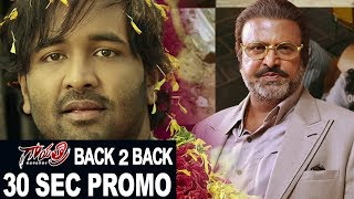 Gayatri Telugu Movie 30 Seconds Back 2 Back Promo - Mohan Babu, Vishnu Manchu, Shriya