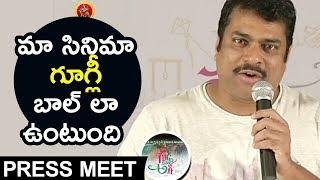 Director Harshavardhan Speech At Good Bad Ugly Telugu Movie Press Meet | Sreemukhi