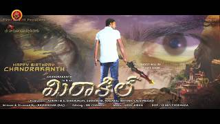 Miracle Movie Motion Poster - Chandrakanth - Sri Vayunandana Studios