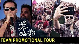 Tarun Idi Naa Love Story Movie Team Promotional Tour | Tarun | Oviya Helen