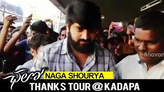 Naga Shaurya Chalo Thanks Tour At Kadapa Eshwar Theater    Bhavani HD Movies