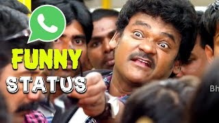 Whatsapp Video Status - Whatsapp Funny Video - Latest Telugu Whatsapp Videos