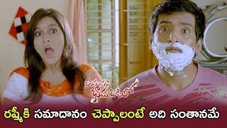 Rashmi And Bhagyaraj Romantic Love Scene - Balapam Patti Bhama Odilo Scenes